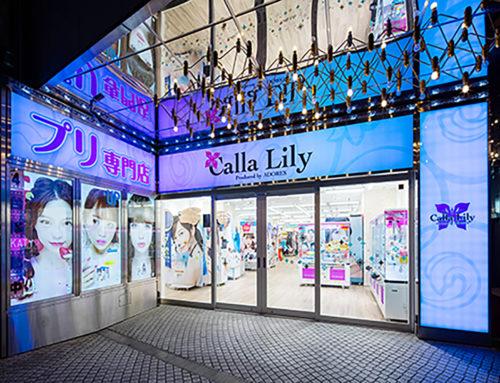 プリクラ専門店Calla Lily(カラーリリー)