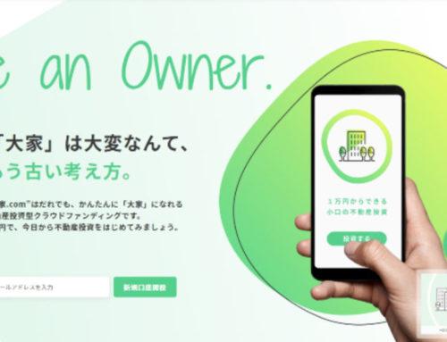 [大家.com] 1号案件決定について