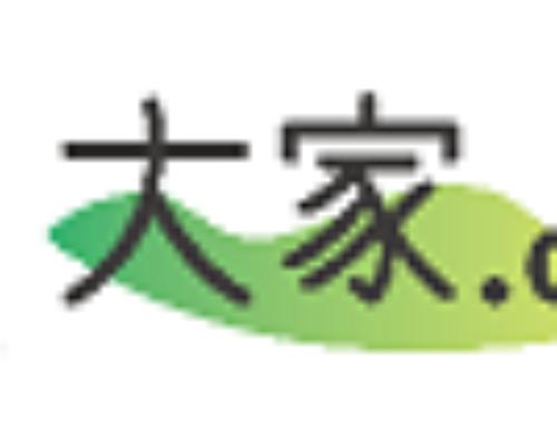 「大家.com」8号案件のお知らせ!!グローベルIOT新築アパート×日本保証 買取保証付き