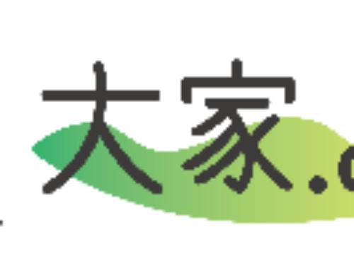 「大家.com」6号案件のお知らせ!!グローベルIOT新築アパート×日本保証 買取保証付き